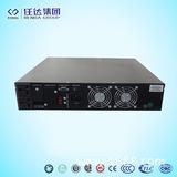 RDNU1KR 高频在线机架式UPS不间断电源电脑主机备用电源